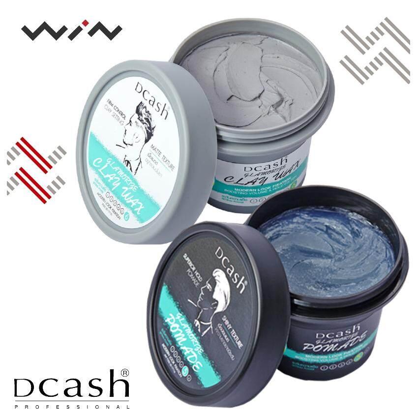 DCASH GLAMORIZE CLAY WAX ดีแคช แกลมเมอไรซ์ เคลย์ แว็กซ์ & POMADE ดีแคช  แกลมเมอไรซ์ ปอมเมด (Black) 100g  (2 ขวด)