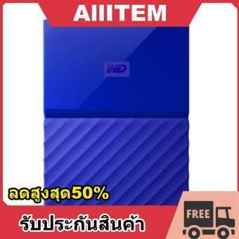 WD MY PASSPORT VIBRANT 2TB (BLUE)2TB ส่งฟรี มีเก็บปลายทาง รับประกันสินค้า  by