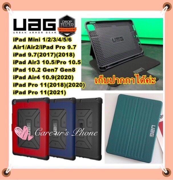 มีที่ใส่ปากกา!! Ipad 9.7(2017)(2018)/ipad Pro 9.7/air1/air2/10.2 Gen7 Gen8/10.5/10.9/11(2018)(2020)(2021)/ipad Mini 1/2/3/4/5/6 เคส กันกระแทก Uag Book Case For Ipad 9.7/10.2/10.5/10.9/11/ipad Mini.