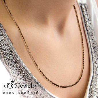 555jewelry เครื่องประดับแฟชั่นสแตนเลส สร้อยคอสไตล์มินิมอล ดีไซน์สวยลายเชือก สำหรับชายและหญิง รุ่น MNC-C093 [CH4]
