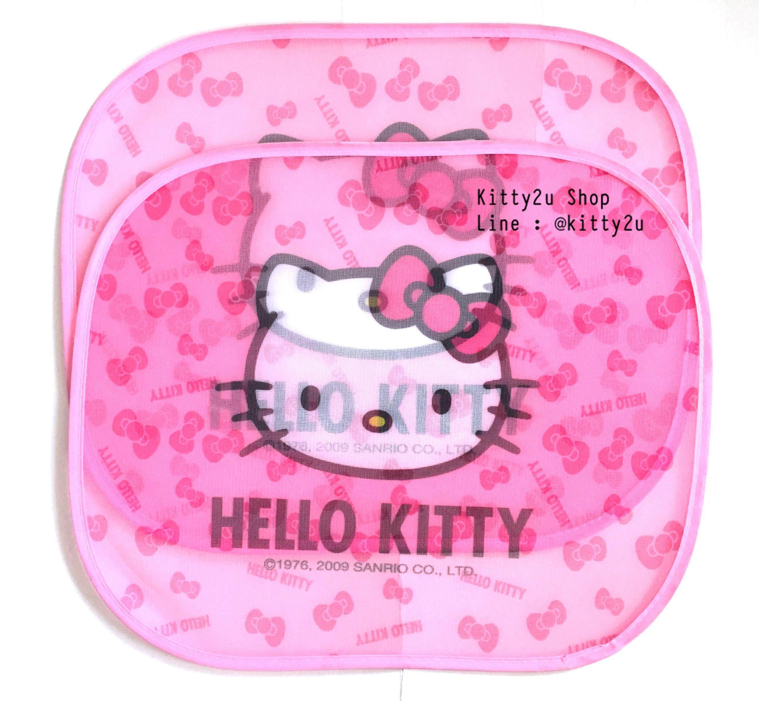บังแดดคิตตี้ 1 ชุด มี 2 ชิ้น By Kitty2u Shop.