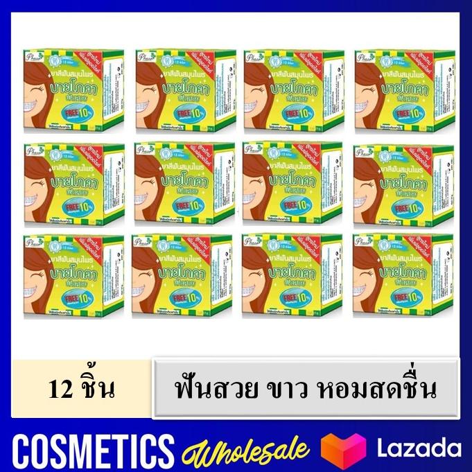 ( 12 ชิ้น / แท้100% / พร้อมส่ง ) โภคา ฟันสวย ยาสีฟัน สมุนไพร บาย โภคา โพคา by phoca 25 กรัม
