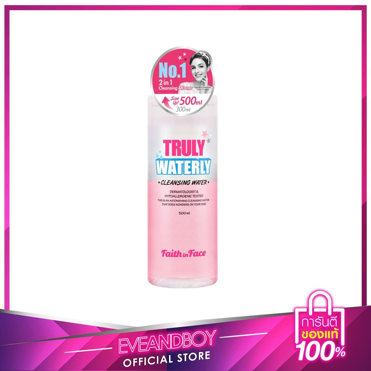 Faith In Face - Truly Waterly Cleansing Water 500 Ml..