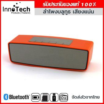 ลำโพงบลูทูธเสียงดังหนักแน่น Bluetooth Speaker S815 พลังเสียง 6W ตัวใหญ่