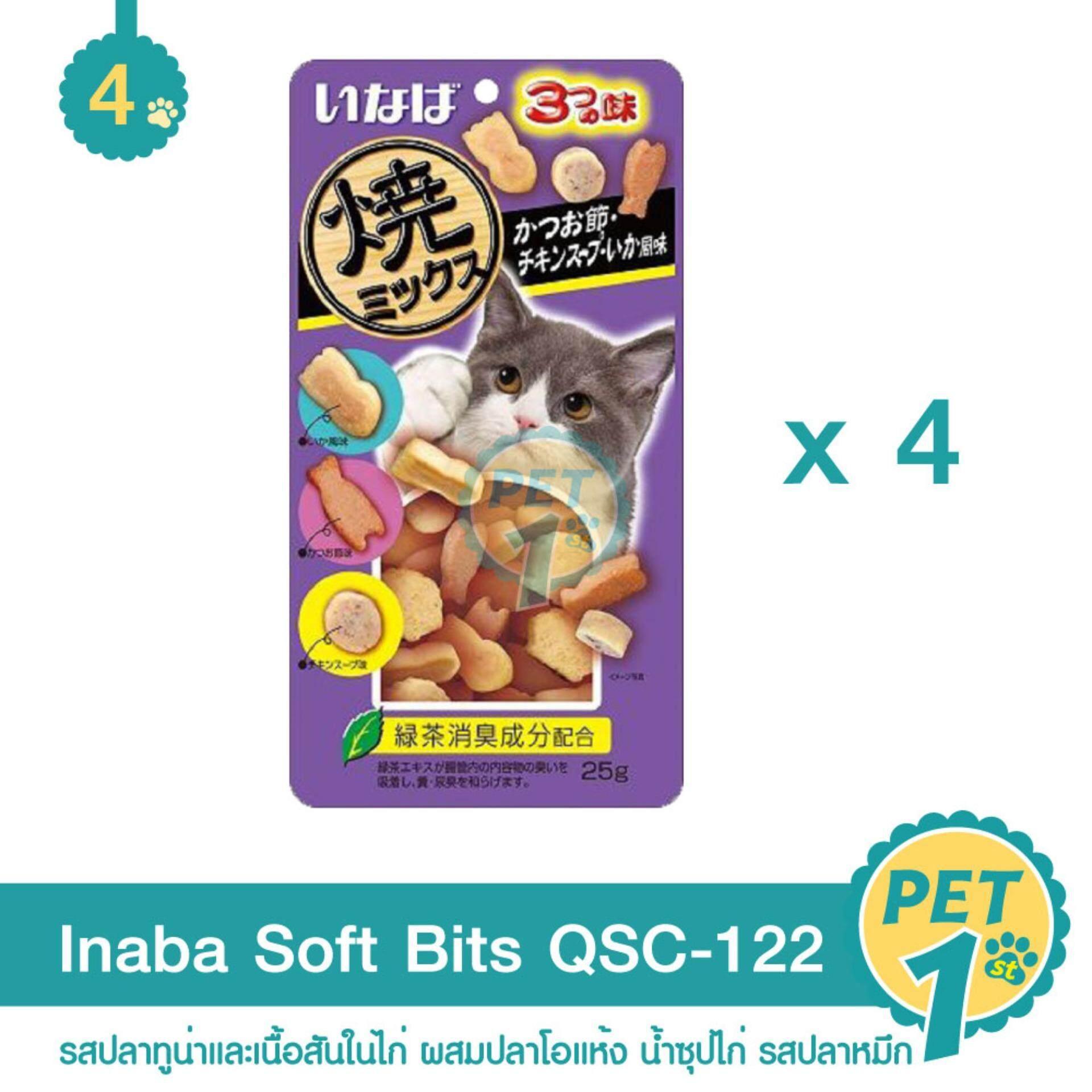 Inaba ขนมแมว Soft Bits รสปลาทูน่าและเนื้อสันในไก่ ผสมปลาโอแห้ง น้ำซุปไก่ รสปลาหมึก 25 กรัม/ซอง - 4 ซอง By Pet First.