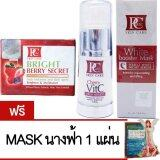 ราคา เซทปรับผิวใส ลดรอยสิว ผิวมัน Pcare Cherry Vitc Plus Serum X1 Pcare White Booster Mask X1 Pcare Bright Berry Secret X1 ฟรี Angel Mask X1 Pcare Skincare กรุงเทพมหานคร
