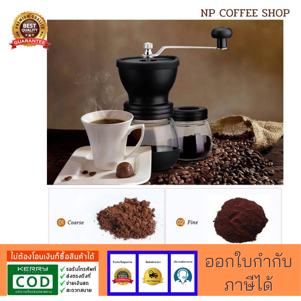 ที่บดกาแฟ เครื่องบดกาแฟ เครื่องบดสมุนไพร ด้ามจับสแตนเลสและซิลิคอน ที่บดเม็ดกาแฟ ขนาดเล็ก เครื่องบดกาแฟมือหมุน เครื่องบดกาแฟ ใครยังไม่ลอง ถือว่าพลาดมาก !!.