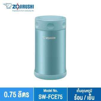 Zojirushi Food Jars / กระติกอาหารสูญญากาศเก็บความร้อน / เย็น รุ่น SW-FCE75 AB (สีฟ้า)-