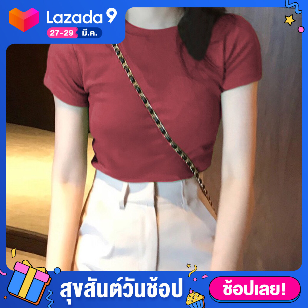 [เสื้อสบายๆใส่อยู่บ้าน Work Form Home ]⭐️เสื้อนมโต⭐️ Korea Style เสื้อยืดสไตล์สาวเกาหลีหวานๆ ผ้าฝ้ายรัดรูป ยึดได้เยอะ มี 9 สีให้เลือก รอบอก 32-38