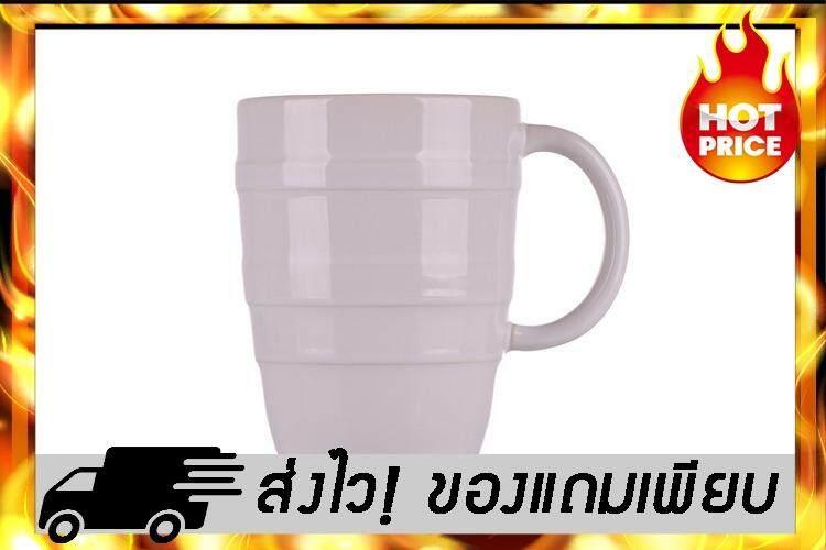 ((มีสินค้า)) ถ้วยหูเซรามิค 13oz Pillar   Jmlh75/ivory เครื่องครัว กระทะ เครื่องครัว ส แตน เล ส อุปกรณ์ เครื่องครัว หม้อ ส แตน เล ส ชุด เครื่องครัว ชุด ห้อง ครัว ราคา ถูก ชุด เครื่องครัว ส แตน เล ส หม้อ ส แตน เล ส ราคา ครัว ส แตน เล ส เครื่องครัว ราคา.