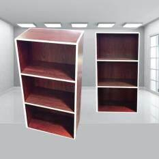 Solomon กล่องอเนกประสงค์สี 3 ชั้น (สีสัก)