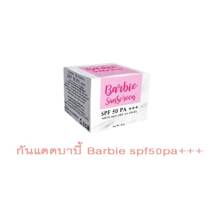 กันแดดบาบี้ Barbie Spf50pa+++ กันแดดหน้าเนียน ของแท้ 100% ขนาด 10 กรัม (1 ตลับ ).