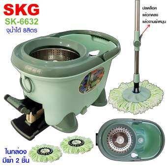 SKG ชุดถังปั่นไม้ม็อบ ถังสแตนเลส รุ่น SK-6632 (สีเขียวเข้ม)