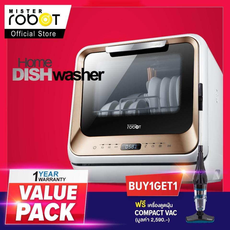 Mister Robot เครื่องล้างจาน Home Dish Washer แถมฟรี!! เครื่องดูดฝุ่น รุ่น Compact Vac By Mister Robot.