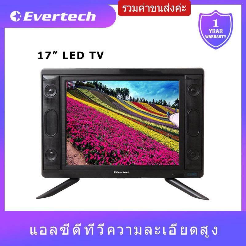 Evertech TV LED 17นิ้ว ช่องHDMIใช้กับPS4 & PS2 ได้ค่ะ รุ่นET-19M
