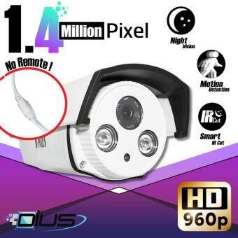 กล้องวงจรปิดเดี่ยว / CCTV CAMERA กล้อง AHD ทรงกระบอก 1 4 MP HD 960P เลนส์  4mm  Water proof / Infra-red / Day & Night ฟรีอะแด๊ปเตอร์ +ฟรีขายึดกล้อง