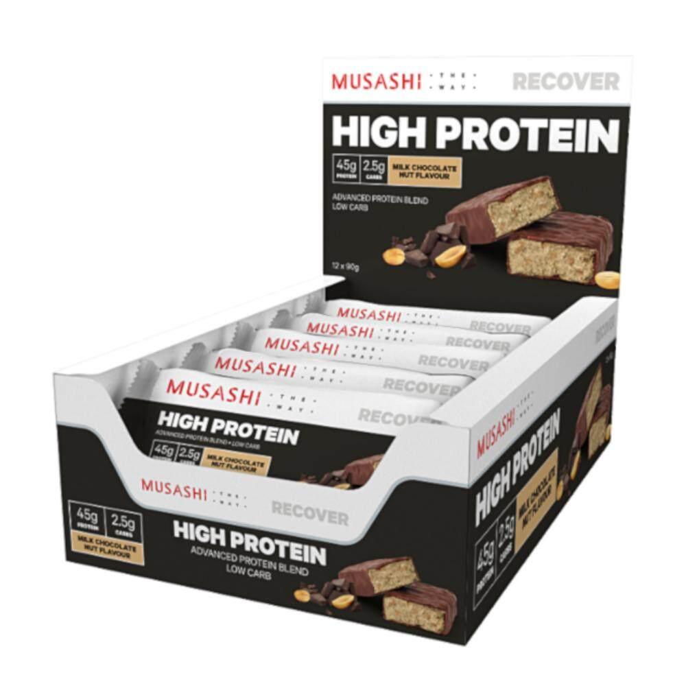 High Protein Bar (Box of 12)
