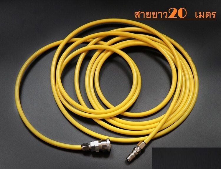สายปั๊มลม สาย PU 5x8mm สีเหลือง ยาว 20 เมตร พร้อมหัวคอปเปอร์ SP20+PP20