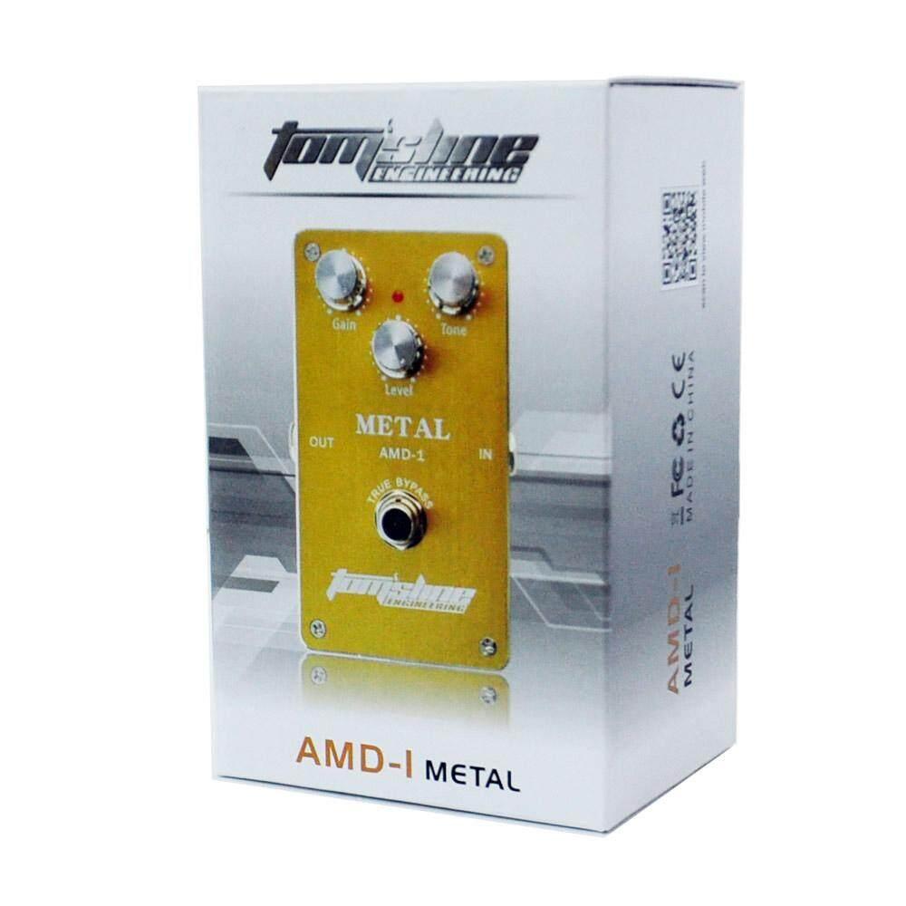 Aroma AMD-1 Metal Distortion Electric Guitar Effect Pedal Aluminum Alloy Housing True Bypass