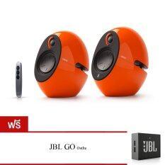 โปรโมชั่น Edifier Luna Eclipse Hd 2 Speaker Version Optical Aux Orange Free Jbl Go Speaker Edifier