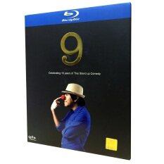 เดี่ยวไมโครโฟน 9  Blu-Ray .