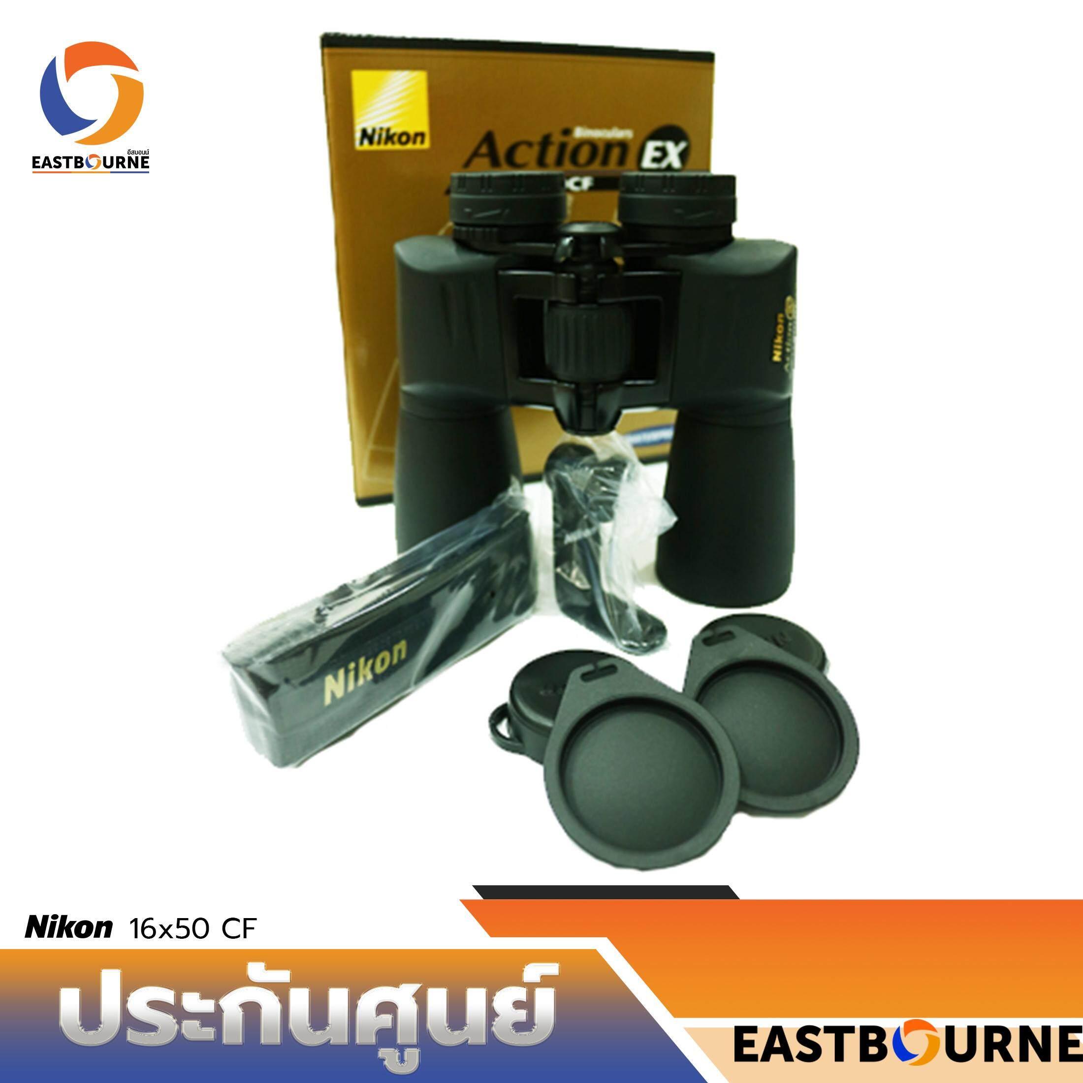 Binoculares 196 x 177 x 0 mm Nikon Action EX 16x50CF
