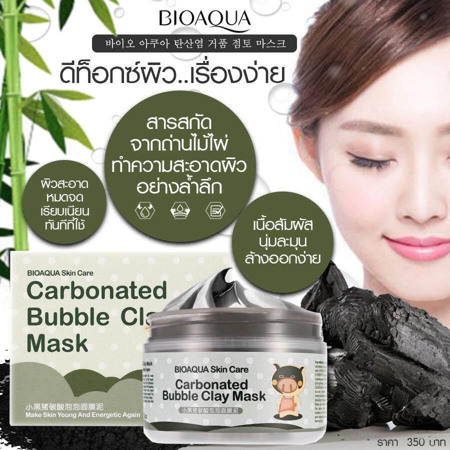 Bioaqua Carbonated Bubble Clay Mask 100g. 1 ชิ้น มาส์กโคลนพอกหน้าจากถ่านดำ สูตรบับเบิ้ล.