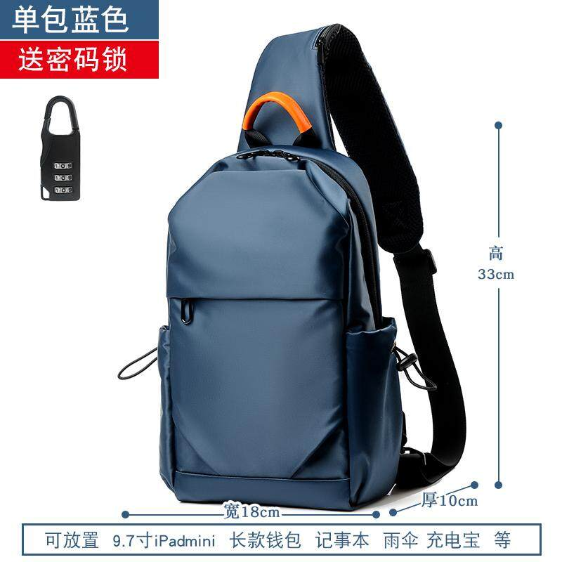 Tanmesso Men Chest Crossbody Bag Korean Style Fashion Students of Hop Leisure Chest Small Backpack Fashion