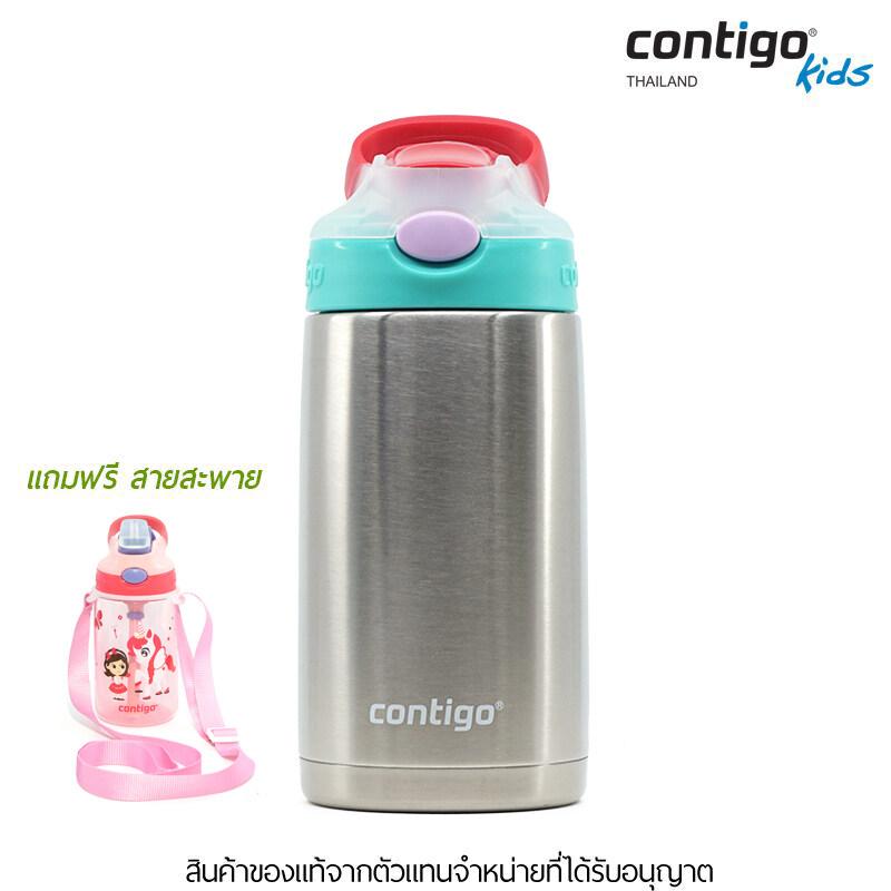 แนะนำ Contigo Kids Gizmo Flip Chill กระติกน้ำเด็ก Stainless Steel เก็บความเย็นพร้อมหลอดดูด ขนาด 414 ml.