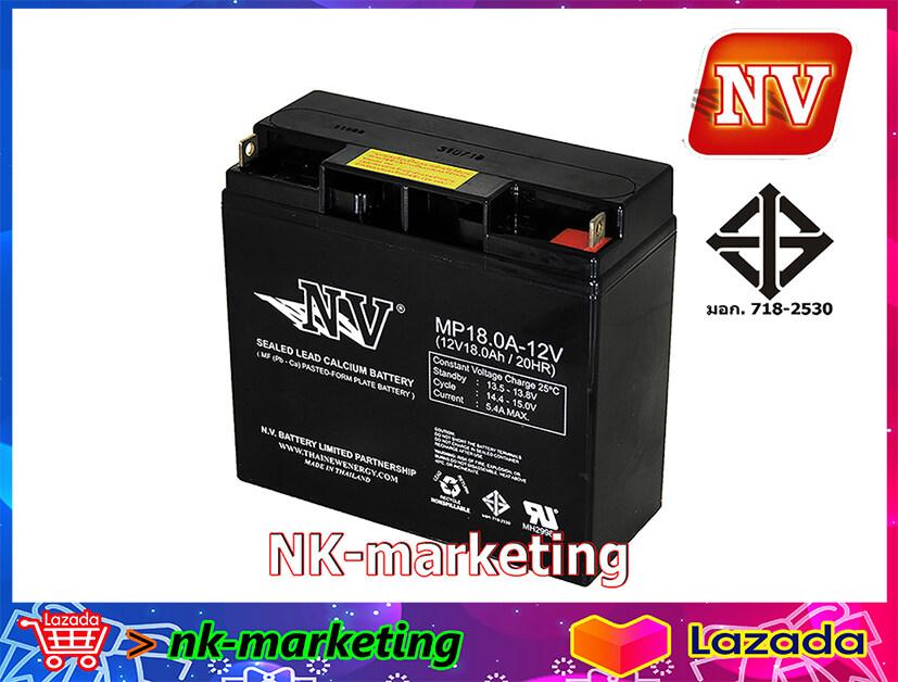 แบตเตอรี่แห้ง 12v 18ah Nv (mp12v-18ah) สำหรับเครื่องสำรองไฟ Ups ไฟฉุกเฉิน จักรยานไฟฟ้า รถเด็กเล่น เครื่องมือช่าง เครื่องมือเกษตร By Nk-Marketing.