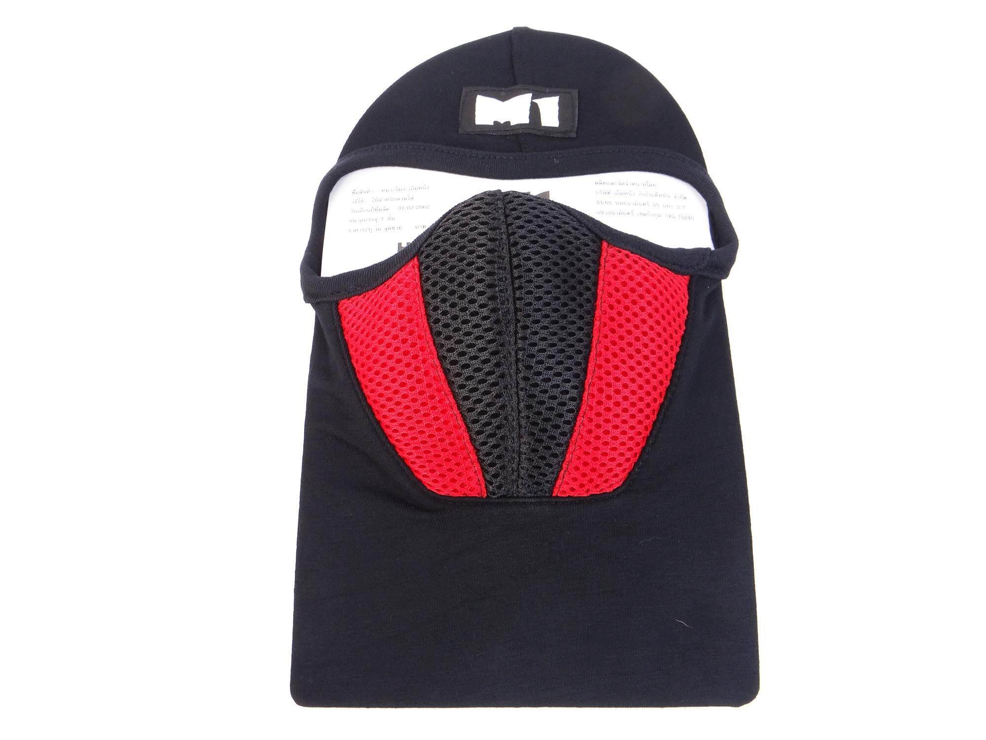 ผ้าคลุมศรีษะกรองฝุ่น โม่งคลุมหัว โม่งขับมอเตอร์ไซร์ ไอ้โม่ง หมวกโม่งยี่ห้อm1 กรองฝุ่น สีแดง.