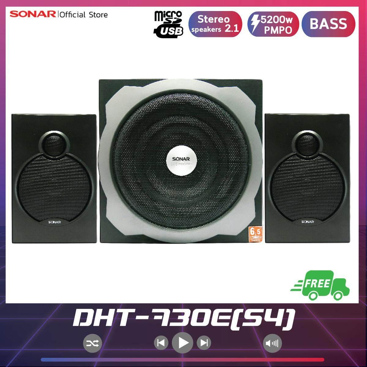 ชุดลำโพงมินิโฮมเธียร์เตอร์ ลำโพงคู่ 2.1 Ch รุ่น Dht-730df(s4) Black - Sonar.