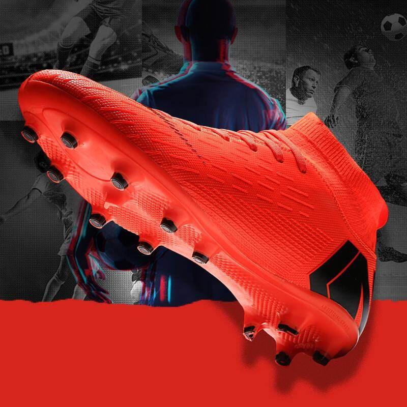 (FG Size 35-45) Professional Football Shoes รองเท้าฟุตบอลอาชีพ รองเท้าสตั๊ด รองเท้าฟุตบอลคุณภาพดีที่สุด