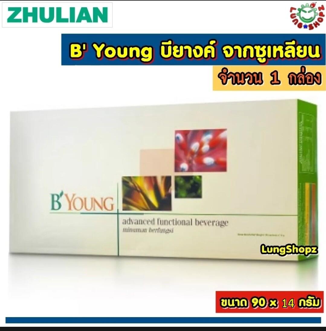 B' Young Zhulian บียางค์ จากซูเหลียน สินค้านำเข้า แท้ 100% (จำนวน 1 กล่อง 90 ซอง)