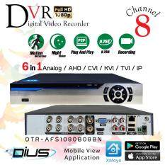 6 in 1 HD 8CH DVR  เครื่องบันทึกภาพ สำหรับ กล้องวงจรปิด AHD / CVI / TVI / IP / Analog / XVI Kit Set  Digital Video Recorder DTR-AFS1080B08BN + ฟรีอะแดปเตอร์