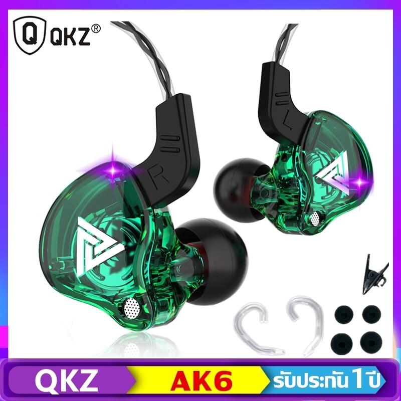 Qkz หูฟัง Ak6 หูฟังมีไมค์ หูฟังอินเอียร์ Headphone หูฟังโทรศัพท์ สายหูฟัง  หูฟังเบสหนัก Earphone หูฟัง In Ear หูฟังพร้อมไมค์ หูฟังเบสหนักๆ หูฟังมีสาย.