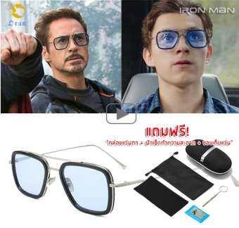 【มี 2 สี+ส่งฟรี】Tony stark แว่นตาไอรอนแมน iron man แว่นตาEDITH แว่นตา Marvel แว่นตากันแดด แว่นตาแฟชั่น แว่นกันแดด กันแดด
