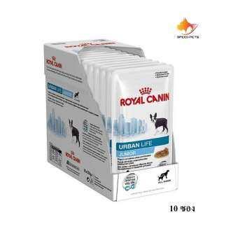 Royal Canin Urban Life Junior อาหารเปียก ลูกสุนัข เลี้ยงในบ้าน ขนาด 150g x 10 ซอง-