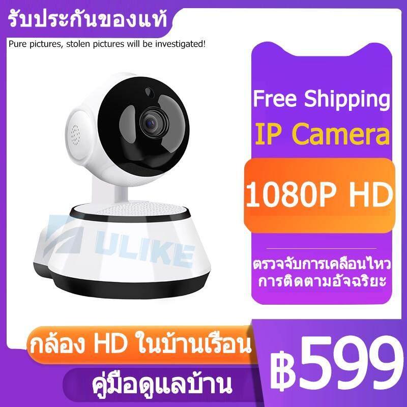 กล้องไร้สาย Night Vision Ip Camera Wifi Outdoor Night Vision โทรทัศน์วงจรปิด กล้องรักษาความปลอดภัย บ้านในและบ้านนอก รีโมทโทรศัพท์มือถือ.