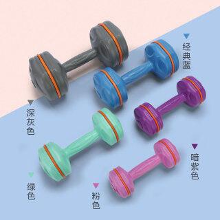 Dumbbell 1-5kg cao su dumbbell, nâng tạ thể dục, một để bán. thumbnail