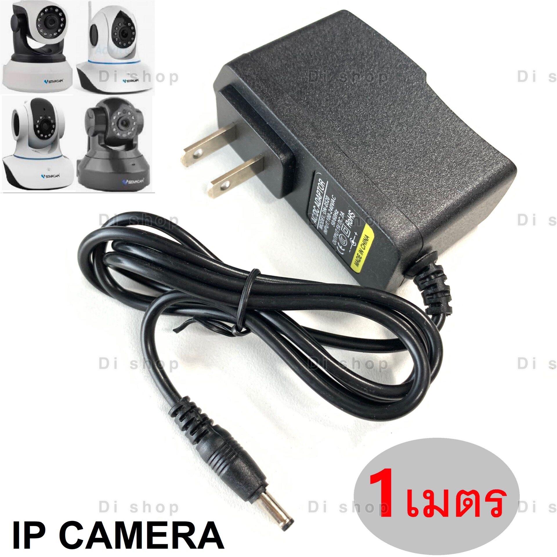 (ความยาว 1-3ม.)dc อะแดปเตอร์ Adapter 5v 2a 2000ma (dc 3.5*1.35mm) สำหรับ Vstarcam และ Ip Camera ทั่วไป.