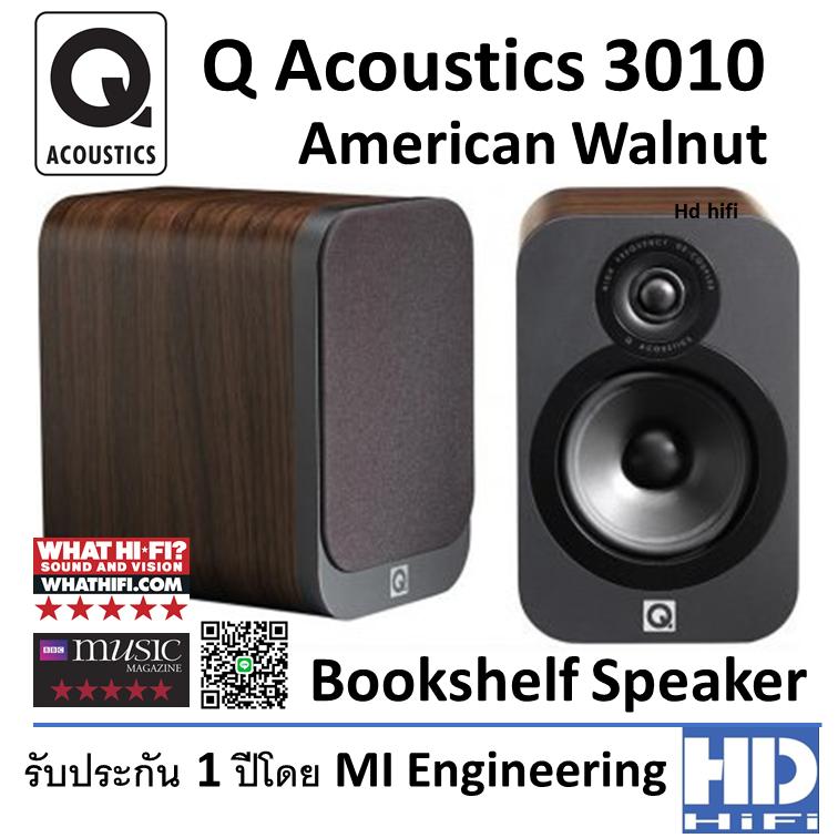 Q Acoustics 3010 Bookshelf Speaker.