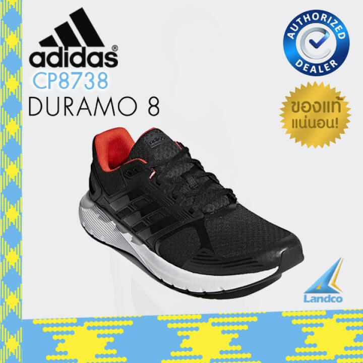 ADIDAS รองเท้า วิ่ง แฟชั่น อดิดาส Men Shoe Duramo 8 CP8738 (2290)