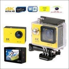 กล้อง Action Camera H9 สีเหลือง