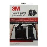 ราคา ราคาถูกที่สุด เข็มขัดพยุงหลัง 3M Back Support Size L 38 42 นิ้ว