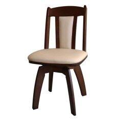 ขาย ซื้อ Elega Furniture เก้าอี้ รุ่น โตโน่ สีน้ำตาลเข้ม จำนวน 2 ตัว ไทย