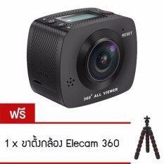ราคา Elephone Elecam 360 กล้อง 360 องศา Black แถมฟรี ขาตั้งกล้อง เป็นต้นฉบับ