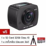 ขาย Elephone Elecam 360 กล้อง 360 องศา Black แถมฟรี ขาตั้งกล้อง Sd Card 32Gb Class 10 เป็นต้นฉบับ