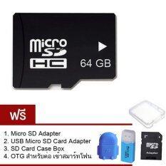 Elit 64Gb Micro Sd Card Class 10 Fast Speed ฟรี ของแถม 4 ชิ้น ใหม่ล่าสุด