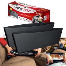 ราคา Omg Catch Caddy กล่องใส่ข้างเบาะรถยนต์อเนกประสงค์ รุ่น Ccd002 Pl สีดำ Omg